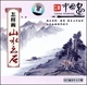 Learn Chinese Painting - How to Paint Mountain, Water, Cloud & Stone  (VCD)
