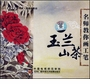 Learn Chinese Painting - How to Painting Flowers in GongBi Style (2 VCDs)