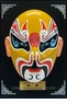 Miniature Chinese Opera Mask - Table / Wall Decor #1