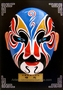 Miniature Chinese Opera Masks - Table / Wall Decor
