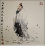 Original Chinese Brush Painting #28