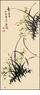 Original Chinese Painting - Orchid #55