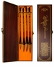 Chinese Calligraphy Set - Four Chinese Calligraphy Brushes  #19