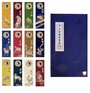 Premium Chinese Calligraphy / Painting Ink Stick Set - Zodiac Symbols (12 Colors) #81
