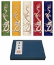 Premium Chinese Painting / Calligraphy Ink Stick Set - Dragon (Five Colors) #1