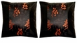 Silk Cushion Covers - Good Fortune, Wealth, Longevity, Happiness #13 (pair)