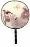 Small Chinese Silk Hand Fan - Chinese Beauty #61