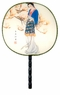Chinese Silk Hand Fan - Chinese Beauty #31
