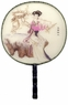 Small Chinese Silk Hand Fan - Maiden Playing Flute #57