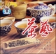 The Art of Tea (VCD)