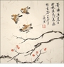 Traditional Chinese Brush Painting - Birds #108