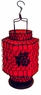 Traditional Chinese Lantern w/ Wood Base - Good Fortune #3