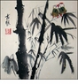 Traditional Chinese Painting - Birds & Bamboo