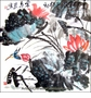 Traditional Chinese Paintings