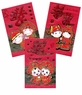 Traditional Chinese Red Envelopes - Double Happiness Symbol (Set of 3) #7