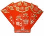 Traditional Chinese Red Envelopes - Large #1 (Pack of 10)