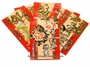 Traditional Chinese Red Envelopes - Small #2 (Set of 10)