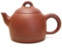 Traditional Chinese YiXing Zisha Teapot  #22