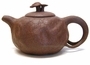 Traditional Chinese YiXing Zisha Teapot #45