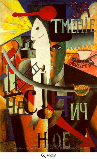 Kasimir Malevich, An Englishman in Moscow oil painting reproduction
