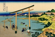 Bay of Noboto painting reproduction, Katsushika Hokusai