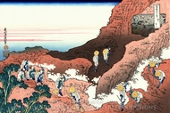 Climbing on Mt. Fuji painting reproduction, Katsushika Hokusai