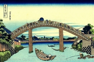 Fuji Seen through the Mannen Bridge at Fukagawa painting reproduction, Katsushika Hokusai