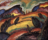 Hills painting reproduction, Alexei Von Jawlensky