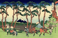 Hodogaya on the Tokaido painting reproduction, Katsushika Hokusai
