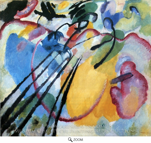 Wassily Kandinsky, Improvisation 26 (Rowing) oil painting reproduction