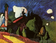 Landscape with Tower painting reproduction, Wassily Kandinsky