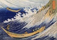 Ocean Waves painting reproduction, Katsushika Hokusai
