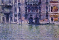 Palazzo da Mula painting reproduction, Claude Monet
