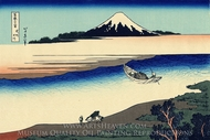 Tama River in the Musashi Province painting reproduction, Katsushika Hokusai