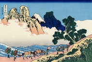 The Back of the Fuji from the Minobu River painting reproduction, Katsushika Hokusai