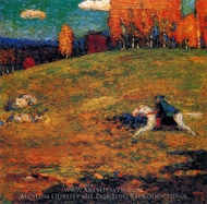 The Blue Horseman painting reproduction, Wassily Kandinsky