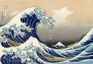 The Great Wave of Kanagawa painting reproduction, Katsushika Hokusai