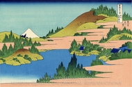 The Lake of Hakone in the Segami Province painting reproduction, Katsushika Hokusai
