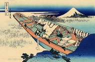 Ushibori in the Hitachi Province painting reproduction, Katsushika Hokusai