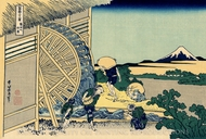 Watermill at Onden painting reproduction, Katsushika Hokusai