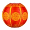 "14"" Fortune / Prosperity Red Traditional Nylon Chinese Lantern"
