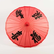 "32"" Black Kenji Paper Parasol Umbrella"