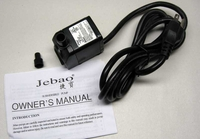 Jebao 130GPH 120V Submersible Fountain Pump, WP-450 AT-402 P120 JP-900 JR-450 PT-707MIX