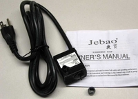 Jebao 70GPH 120V Submersible Fountain Pump (3-Wire), PP-333 WA65P Q112 JR-250