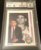 Mike (Coach K) Krzyzewski certified autograph Duke 1992 Star Pics card BGS 9 JSA