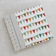 baby's first book - multi bunting by rag & bone bindery