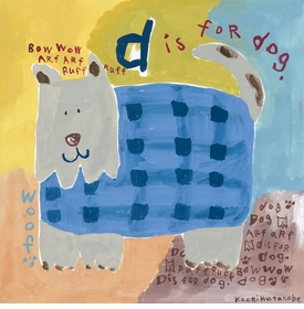 d is for dog - wall art by kaori watanabe