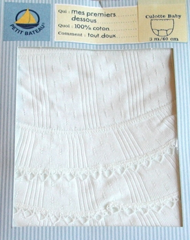 diaper cover with ruffles - unavailable