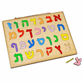 hebrew alphabet puzzle