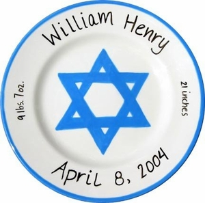 judaica baby gift plates and hanukah plates